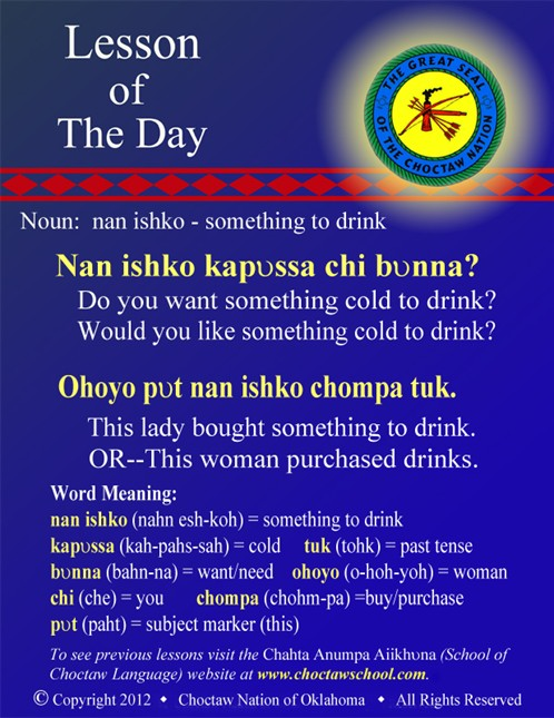 Noun: nan ishko - something to drink