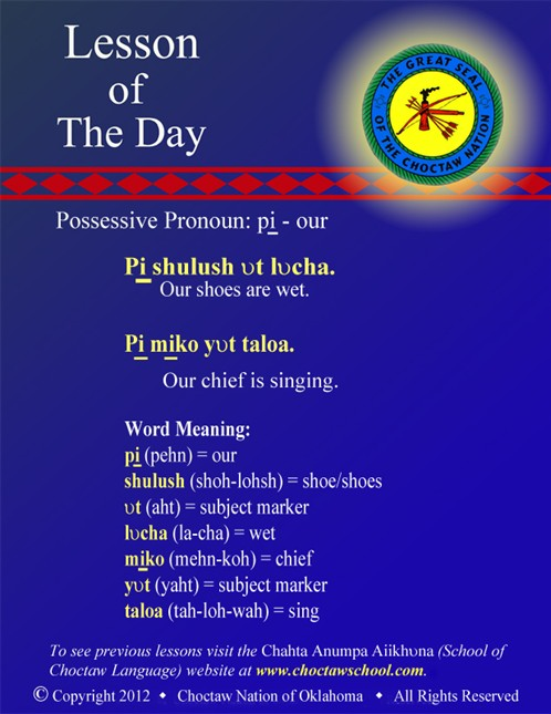 Possessive Pronoun: pi - our