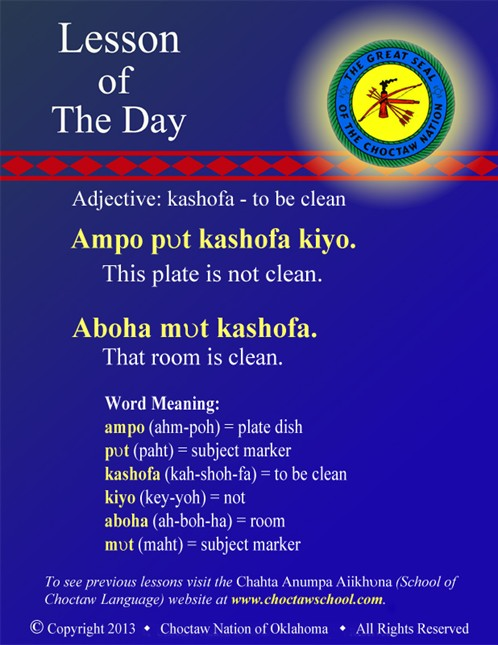 Adjective: kashofa - to be clean