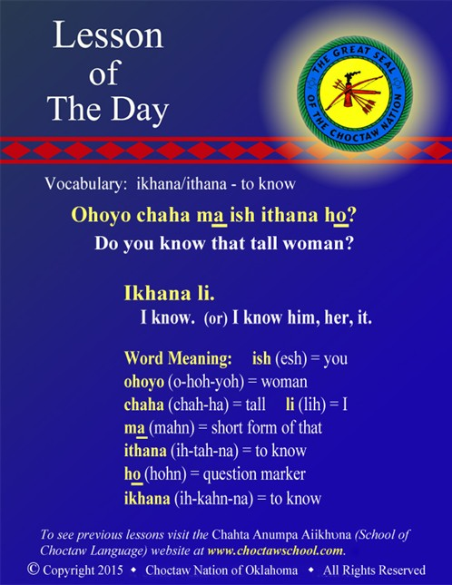 Vocabulary: ikhana/ithana - to know