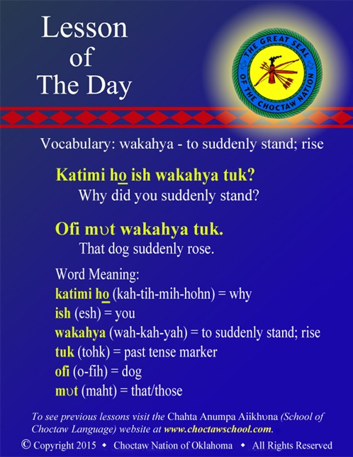 Vocabulary: akahya - to suddenly stand; rise