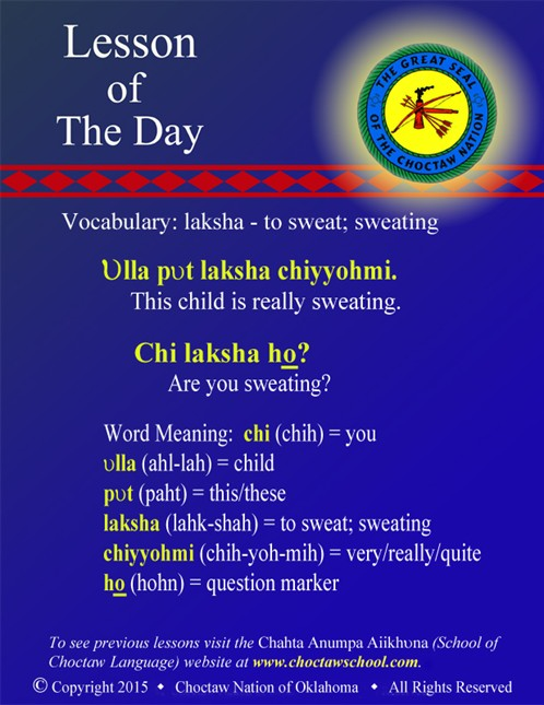 Vocabulary: laksha - to sweat; sweating