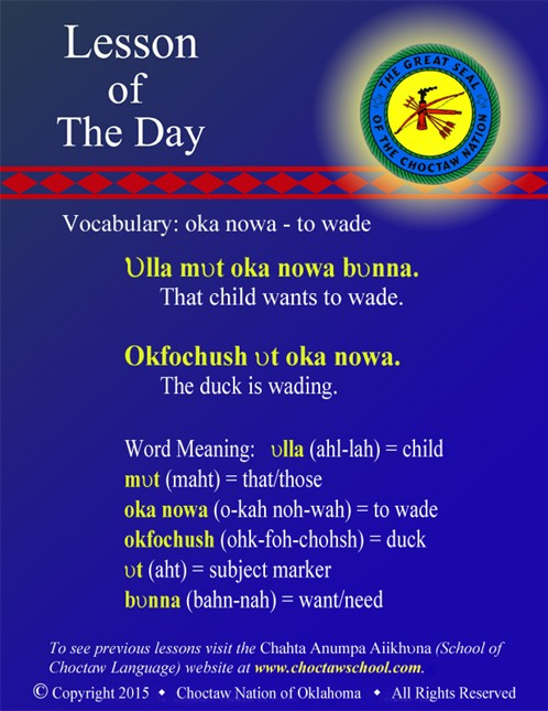 Vocabulary: oka nowa - to wade