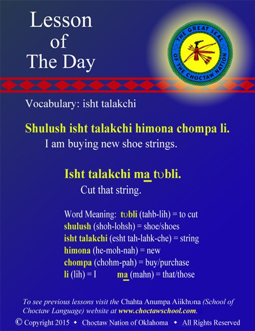 Vocabulary: isht talakchi - string