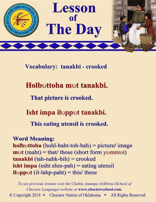 Vocabulary Tanakbi