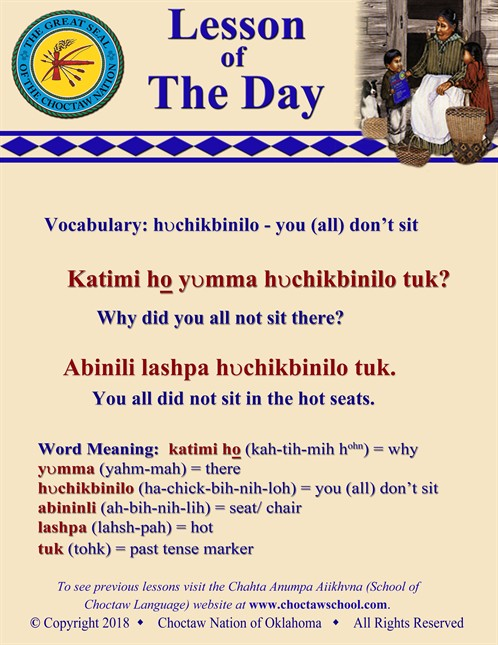 Vocabulary Hvchikbinilo