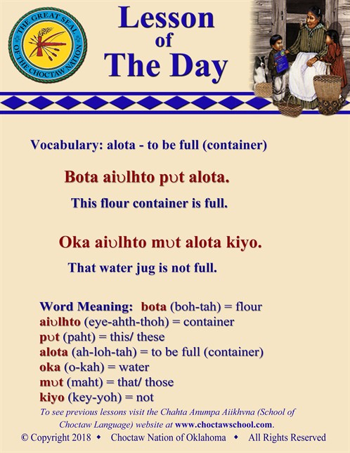 Vocabulary Alota