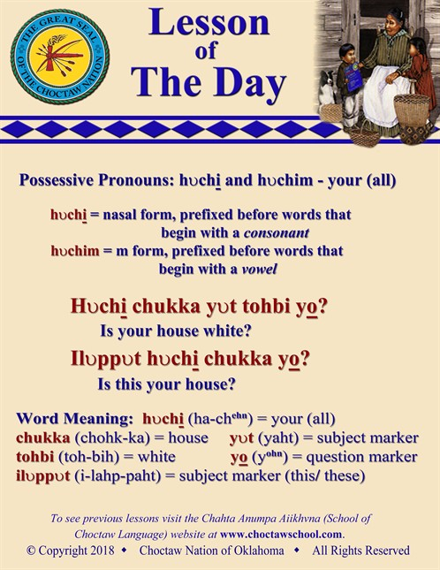 Possessive Pronoun Hvchi Chukka