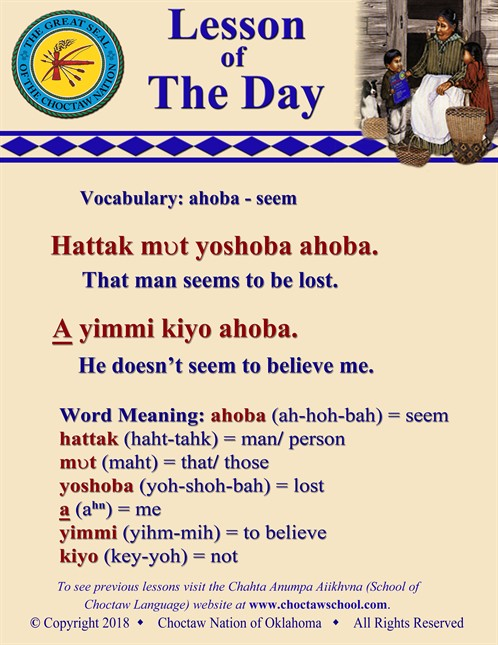 Vocabulary Ahoba