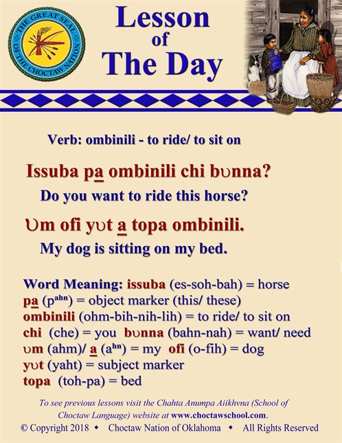Verb Ombinili