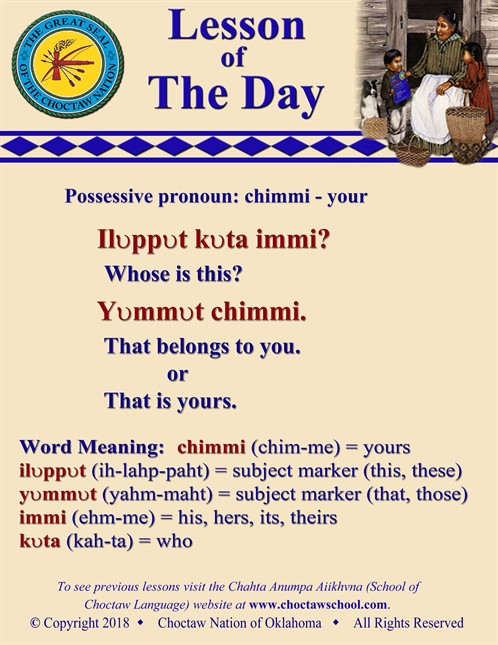Possessive Pronoun Chimmi