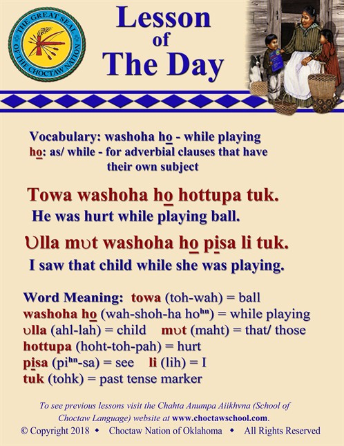 Vocab Washoha Ho