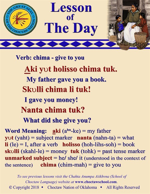 Verb Chima Give To You