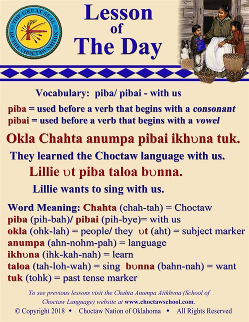 Vocabulary Piba Or Pibai