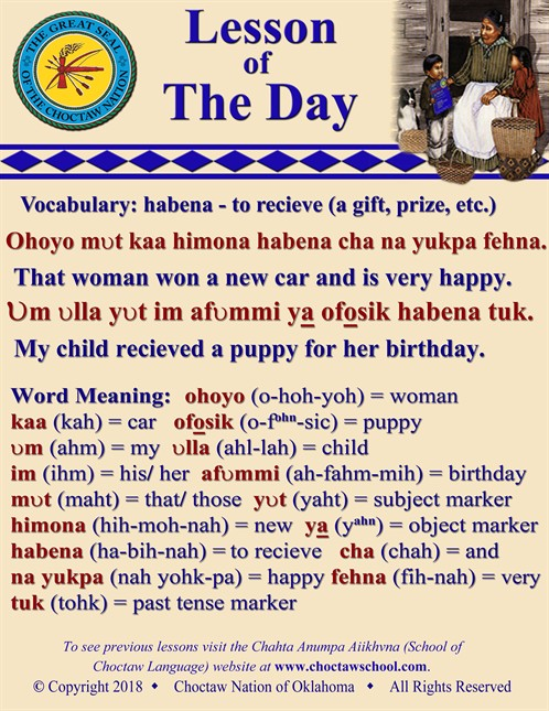 Vocabulary Habena