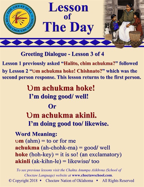 Greeting Dialogue 3 Of 4