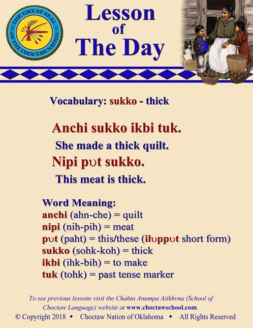 Vocabulary Sukko