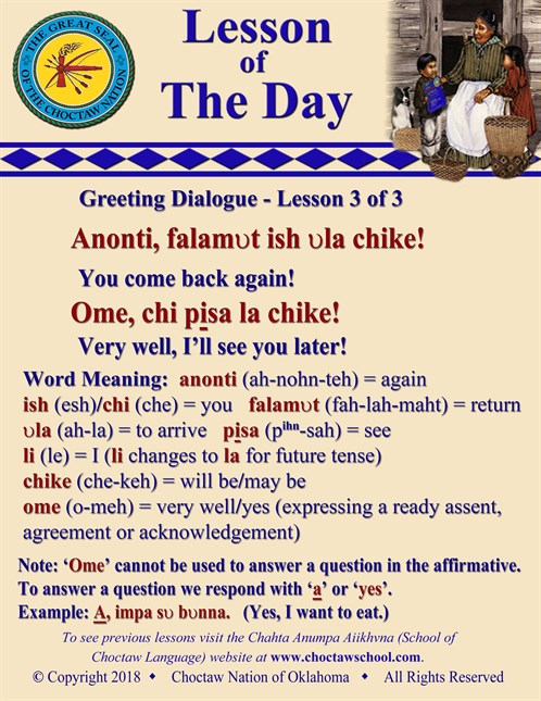 Greeting Dialogue Lesson Anonti Falamvt Ish Vla Chike _ome Chi Pisa La Chike